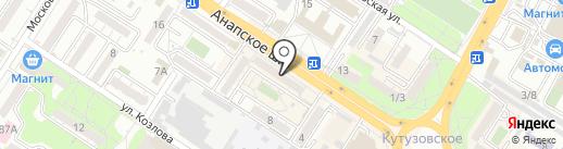 Библиотека им. П.А. Павленко на карте Новороссийска