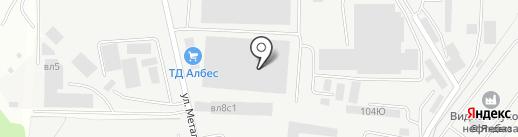 Албес Центр на карте Видного