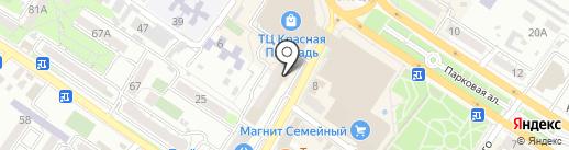 Санги Стиль на карте Новороссийска