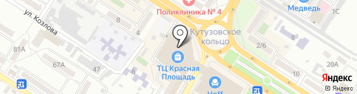 Ice Cream на карте Новороссийска