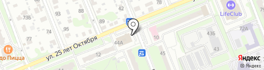 Ринтек на карте Домодедово