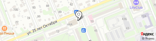 МейТан на карте Домодедово