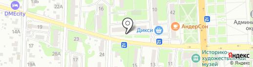 ЛОТОС на карте Домодедово