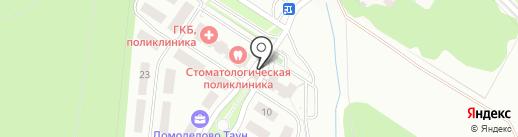 Домодедово Таун на карте Домодедово