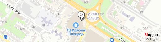 Съешка Пельмешка на карте Новороссийска