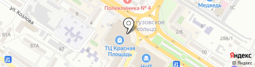 Adidas Kids на карте Новороссийска