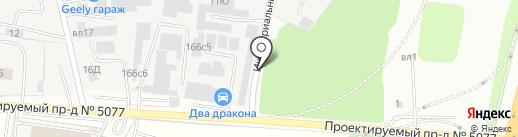 Калибрус на карте Видного