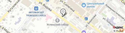 Центральный на карте Новороссийска