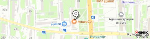 ТФОМС МО на карте Домодедово