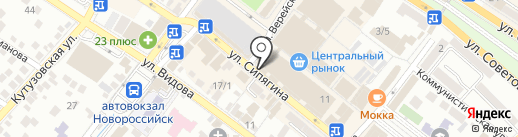 В радость на карте Новороссийска
