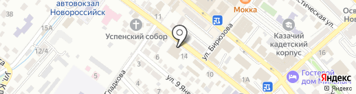Ростехинвентаризация-Федеральное БТИ на карте Новороссийска