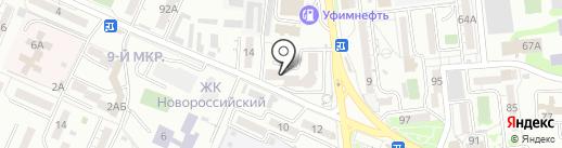 Интерьерная студия на карте Новороссийска