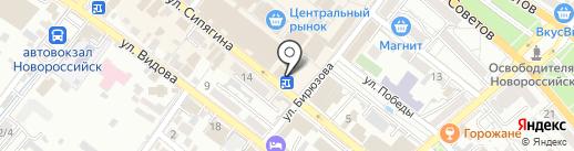 Деньги в руки на карте Новороссийска