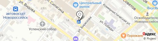 Сэконд-Хенд на карте Новороссийска