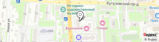 Неформал на карте Домодедово