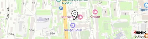 ЛС-ОБЛФарм на карте Домодедово