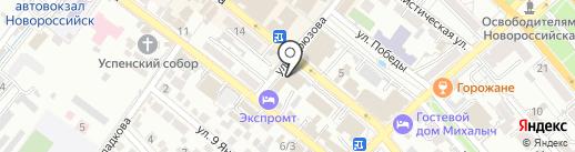 Экспромт на карте Новороссийска