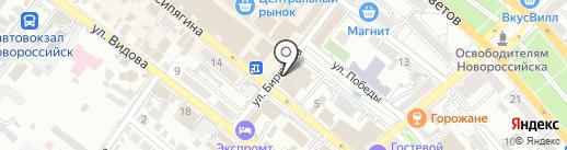 Мои документы на карте Новороссийска