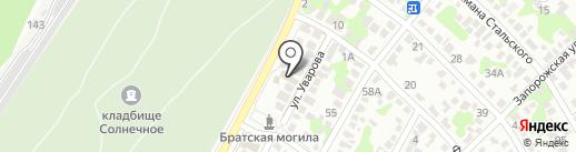 Любимое дело на карте Новороссийска