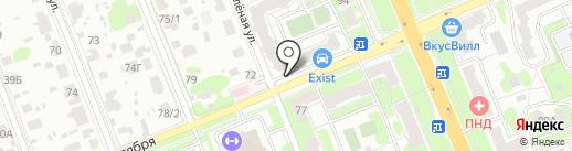 Банкомат, Банк Зенит, ПАО на карте Домодедово