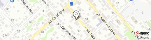 Служба разработки экологической документации на карте Новороссийска
