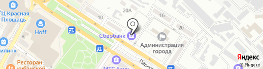 Банкомат, Сбербанк, ПАО на карте Новороссийска