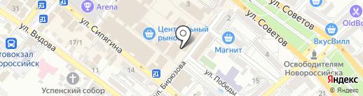 Любимая на карте Новороссийска