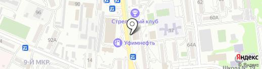 Центр занятости населения г. Новороссийска на карте Новороссийска
