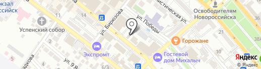 Магазин виз на карте Новороссийска