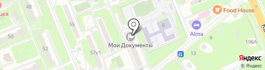 Мои документы на карте Домодедово