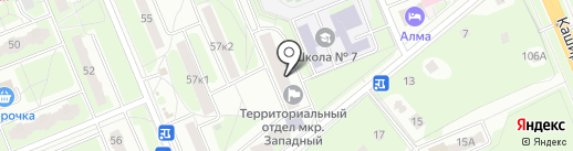 Территориальный Отдел на карте Домодедово