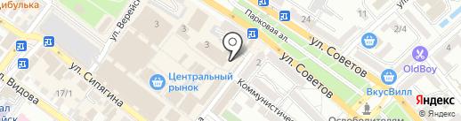 Будь здоров на карте Новороссийска
