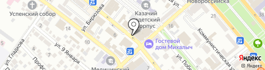 Beerline на карте Новороссийска