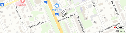 Travel Days на карте Домодедово