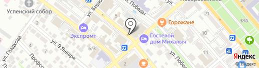 Верас на карте Новороссийска