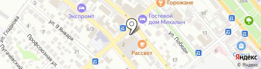 АльфаСтрахование-ОМС на карте Новороссийска