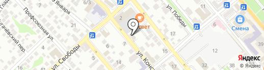 D-studio на карте Новороссийска