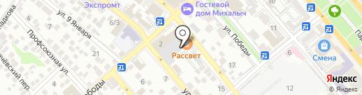 Арт Сервис на карте Новороссийска