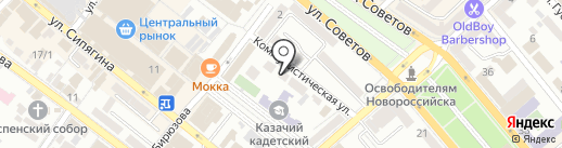 Взаимопомощь, КПК на карте Новороссийска