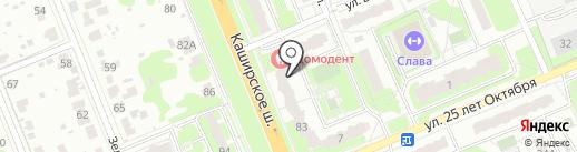 Нотариусы Голенцов С.В., Лобанова М.Н. на карте Домодедово