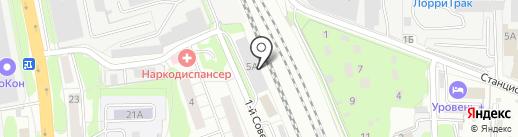 Наркологический диспансер на карте Домодедово