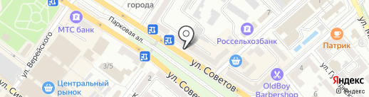 Ваша сеть на карте Новороссийска