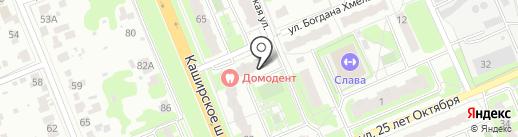 Тройняшки на карте Домодедово