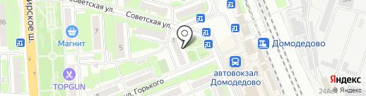 СТРИЖ на карте Домодедово