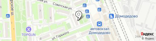 Альп-Работа на карте Домодедово