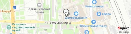 Магазин зоотоваров на карте Домодедово