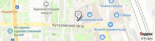 Сгомонь на карте Домодедово