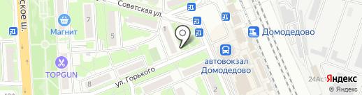 Платежный терминал, Сбербанк, ПАО на карте Домодедово
