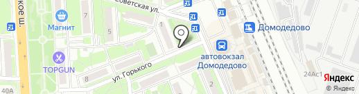 Эко фермер на карте Домодедово