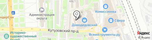 Южный двор на карте Домодедово